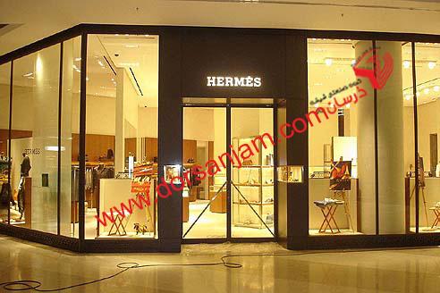 شیشه مغازه | اجرای شیشه فروشگاه 2