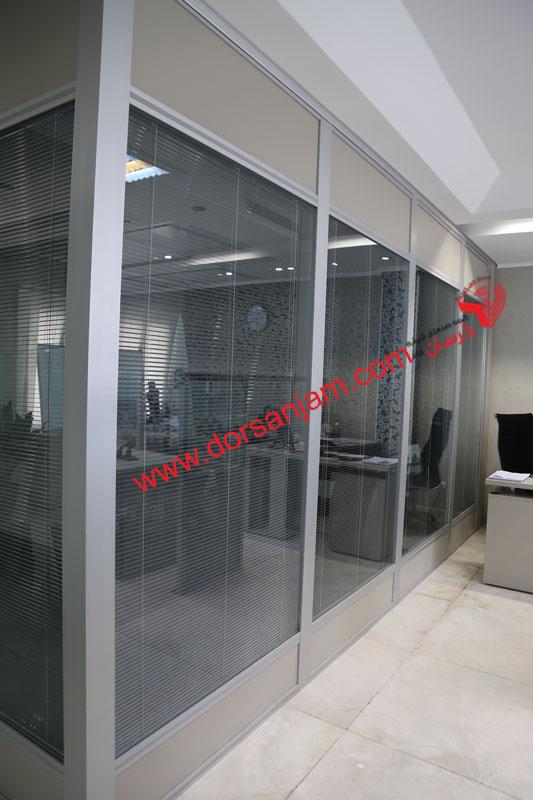 شیشه دو جداره کرکره دار