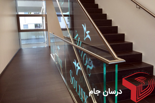 نرده راه پله ای شیشه ای